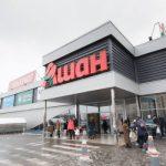 Гіпермаркет АШАН Сосніних. Етап 2